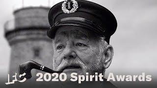 Film Independent Spirit Awards: Subtitles | IFC
