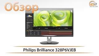 Philips Brilliance 328P6VJEB - обзор и тестирование монитора