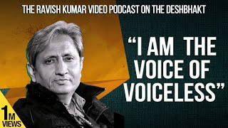 The Ravish Kumar Interview (Part 1) | The Deshbhakt Conversations with Akash Banerjee