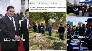 2018 йил - Қасамёдлар паради, сувга бўктирилганлар ва сиртмоқдаги ўсмирлар