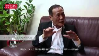 """Hong Kong Kung Fu Triad  Godfather """" Chen Wei Min""""香港功夫演员陈惠敏 thumbnail"""