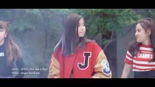 Kore kısa filmi. Karşılıksız aşk