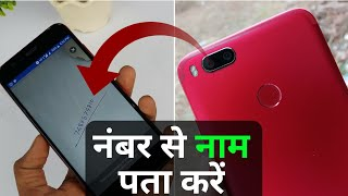 4 New Android Smartphone Camera TRICKS 2018
