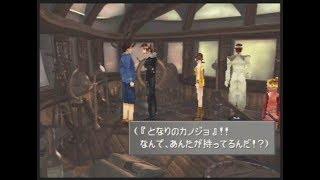 FF8プレイ動画 051 Disc3 白いSeeDの船 → デリングシティ