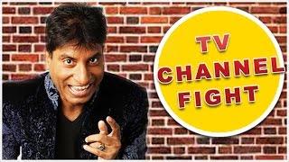 Raju Shrivastav Comedy | TV Channel Fight | Funny Joke