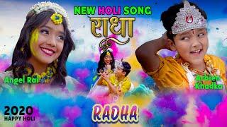 Radha | Holi Song 2020 | Arbien and Angel | Ur Style TV