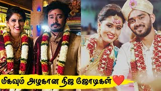 """Paavam Ganesan Serial""Actors Actresses Real Life Partners & Family's Photos 