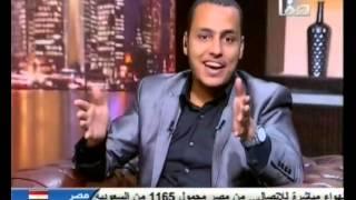 مسخرة .. فضايح الشيعة في الحج والعيد .. هتموت من الضحك - قناة صفا