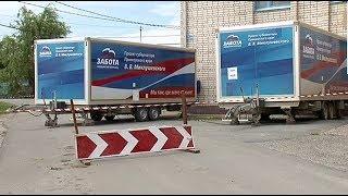 """Автопоезд """"Забота"""" колесит по Уссурийску"""