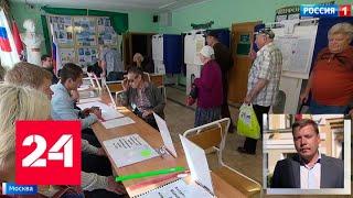 Смотреть видео Выборы в Мосгордуму: оппозиция смогла получить треть голосов избирателей - Россия 24 онлайн