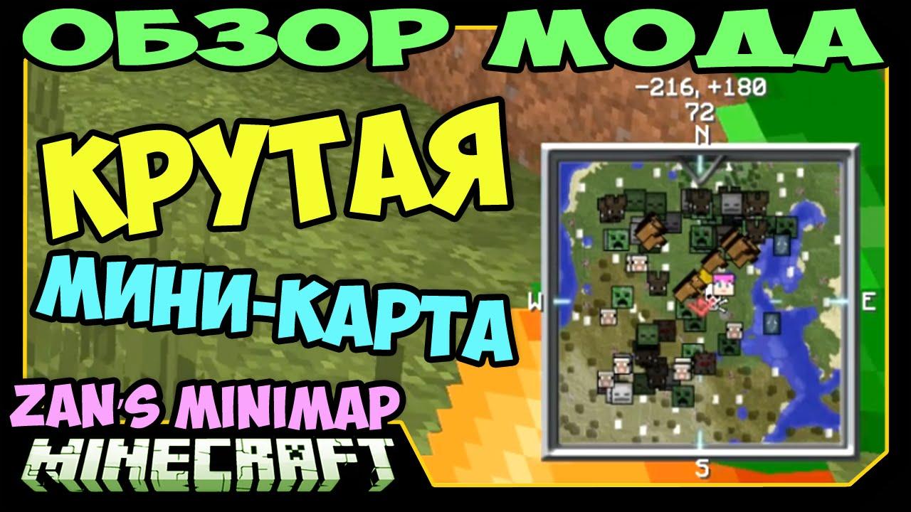 Real life mod скачать для minecraft 1. 7. 10.