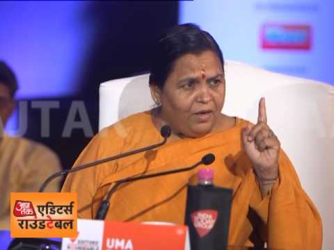 Editor Round-Table: Uma Bharti Speaks On Namami Gange Project