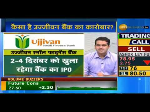 ujjivan-small-finance-bank-ipo-full-review.-dont-miss..