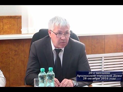 Глава администрации Арзамаса Игорь Киселев не планирует покидать свой пост