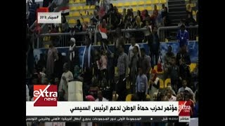 غرفة الأخبار| مؤتمر لحزب حماة الوطن في بني سويف لدعم الرئيس السيسي