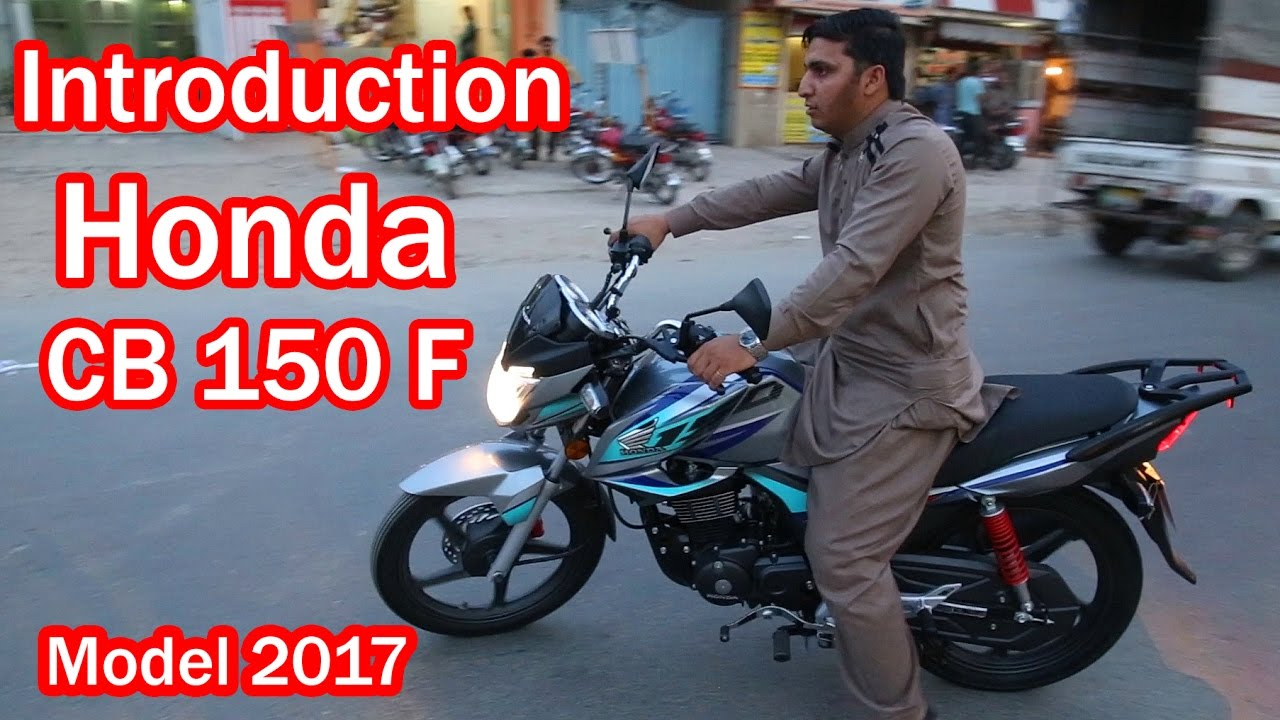 New Honda Motor Bike CB 150 F 2017 Model Introduction