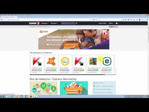 Обзор Comss.ru сайта №1 по компьютерной безопасности
