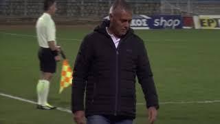Παρακάμερα ΠΑΣ Λαμία - Αστέρας Τρίπολης 0-0