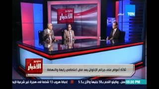 لواء محمد نور الدين: قبل ما نتحرك لفض رابعة أبلغنا المعتصمين وحقوق الإنسان والإعلام بـ 24 ساعة