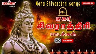 shivarathri-padalgal-lord-shiva-songs-sivan-songs-tamil-bakthi-padalgal