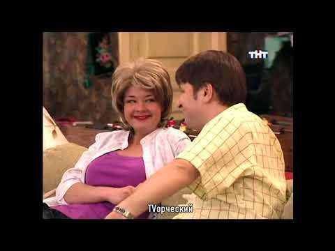 Счастливы вместе 3 сезон, 245 серия, 246 серия, 247 серия!