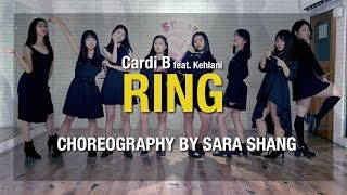 Super Sweet 舞蹈學院 Sara老師 Jazz Cardi B feat  Kehlani   RING B組