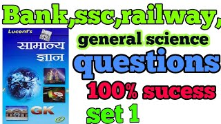 Bank,ss,railway general science questions of lucent.bihar police,up police