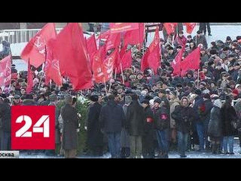 Человек, перевернувший мир: 93 года назад не стало Ленина