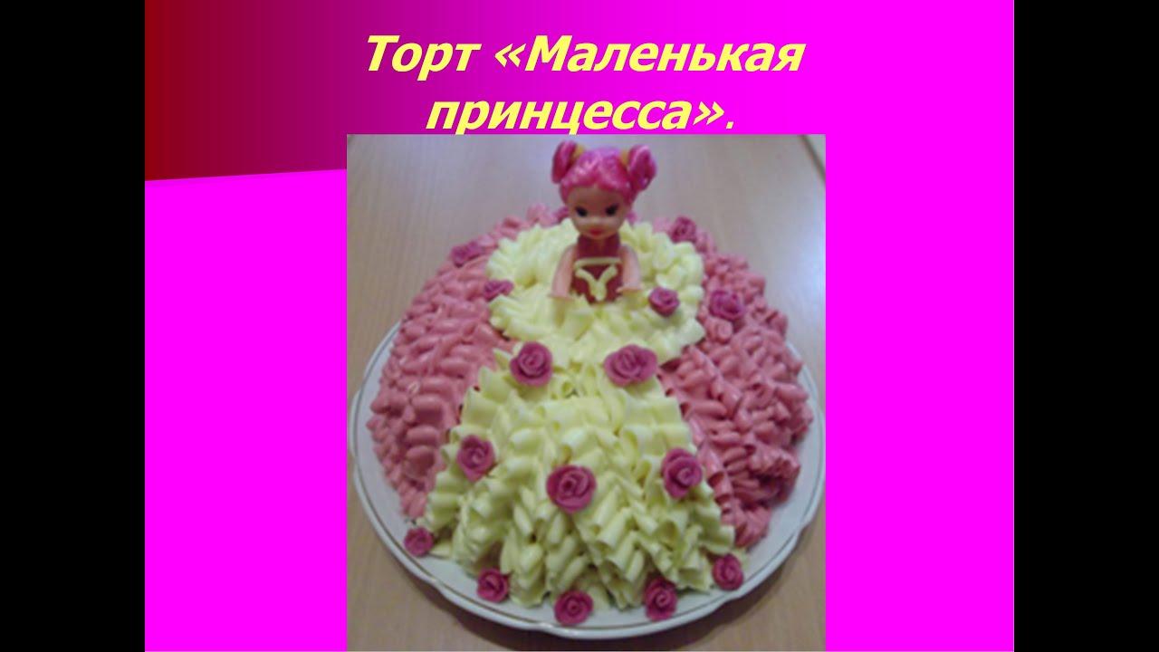Торты домашние - 975 рецептов приготовления пошагово - 1000