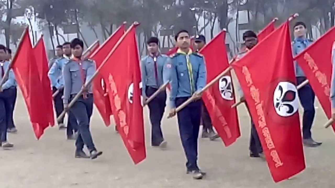 Parade by Bangladesh Scout (11th National Rover Moot)