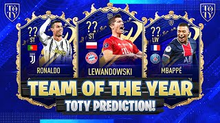 FIFA 21 | TEAM OF THE YEAR (TOTY) 2020! 😱🔥| FT. RONALDO, LEWANDOWSKI, MBAPPE... etc