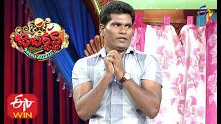 Chammak Chandra Performance | Jabardasth | Double Dhamaka Special | 20th September 2020 | ETV Telugu