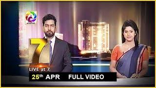Live at 7 News – 2019.04.25 Thumbnail