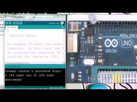 Arduino управление через Com Port из командной строки или Bat файлом
