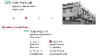 korean language test klt reviewer on dvd