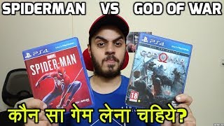 Spiderman vs God of War | Which game is best ? HINDI