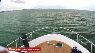 Калининградские яхты | Сделано в России | Телеканал
