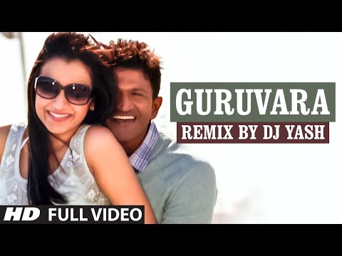 Guruvara Remix Full Video Song || Lahari Sandalwood Remix Vol 1 || DJ Yash