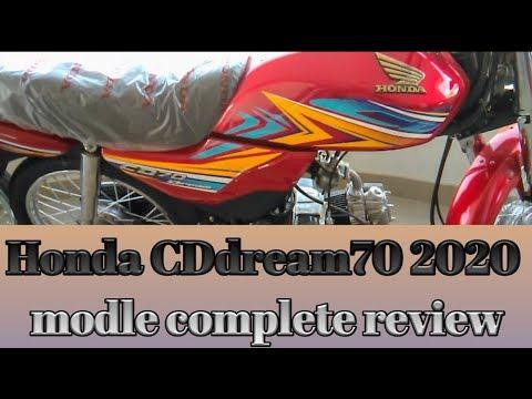 honda cd dream 2020 modle complere review and price in kashmir  moto vologat atlas honda  cd dream
