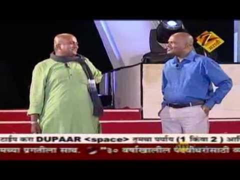 47th Maharashtra State Marathi Movie Mahotsav 2010 Part - 22