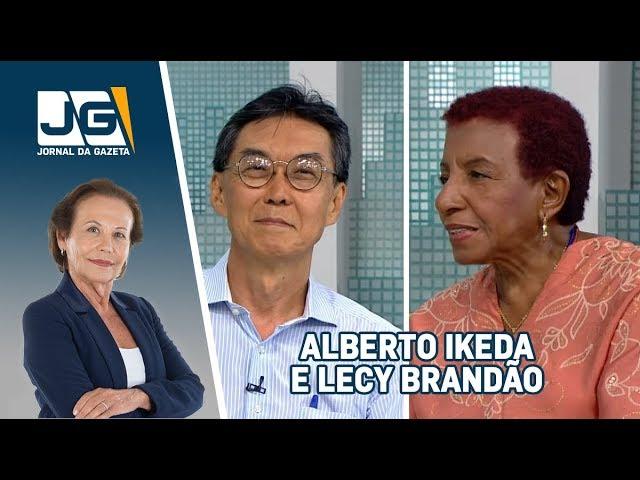 Prof. Alberto Ikeda, pesquisador de Culturas Populares e sambista Lecy Brandão, sobre Carnaval em SP