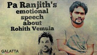 Pa Ranjiths Emotional Speech About Rohith Vemula
