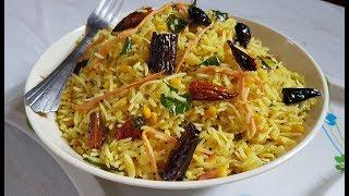 Lemon Rice | Quick Lunch | How To Cook Lemon Rice | लेमन राइस हिंदी में