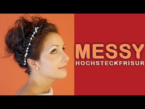 Hochsteckfrisur für kurze und mittellange Haare |Anleitung | schnelle  einfach Frisur