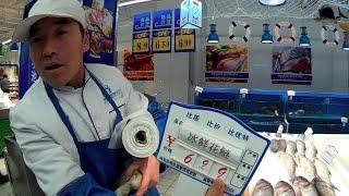 Цены на продукты в Китае(Цены на продукты в Китае. Видео снято в одном из продуктовых магазинов в китайском городе Линьдянь. Стоимос..., 2015-04-26T12:13:54.000Z)