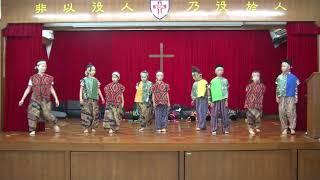 Publication Date: 2019-07-03 | Video Title: 聖公會基榮小學_1819_非洲舞