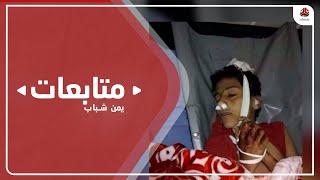 استشهاد طفل بنيران مليشيا الحوثي في الحيمة شمال تعز