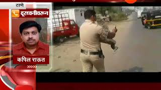 Thane,Police Constable Catch The Python Near Tiger Police Station