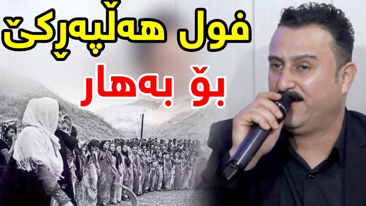 Karwan Xabati 2018 (Halparke) Danishtne Bawan Qaraxi w Hawsari Shex Burhan-Track 4-ARO