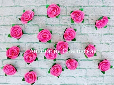 МК маленькие розочки из тонкой ленты/DIY roses from a thin tape